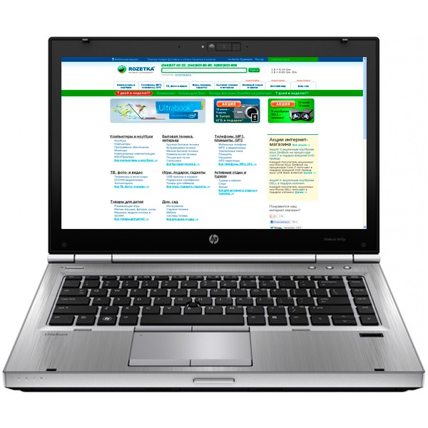 HP Elitebook 8470p core i5 Ivy Bridge 3320M